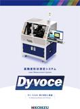Laser Measurement System Dyvoce