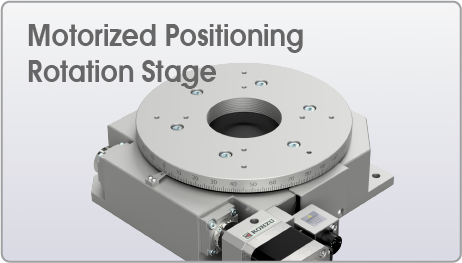 Motorized Rotation Stage
